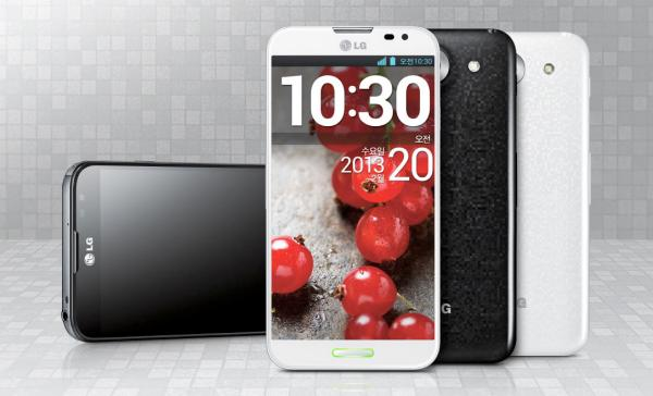 LG Optimus G Pro for Verizon imminent release