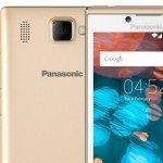 Panasonic P66 Mega specifications, price and more