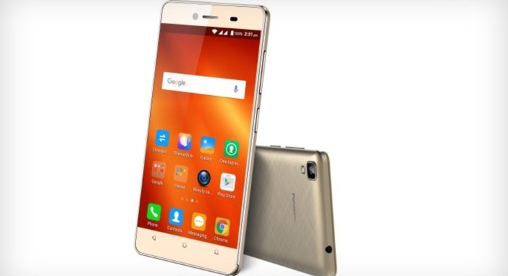 Panasonic T50 price and specs at India launch