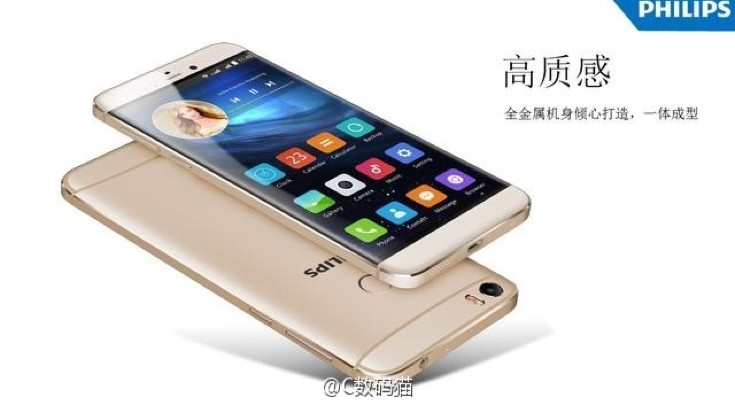 Philips S653H in claimed official images
