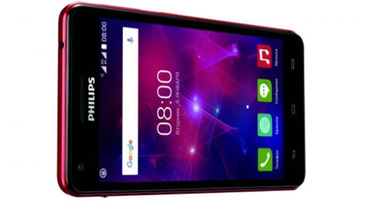 Philips Xenium V377 to release with 5,000 mAh battery