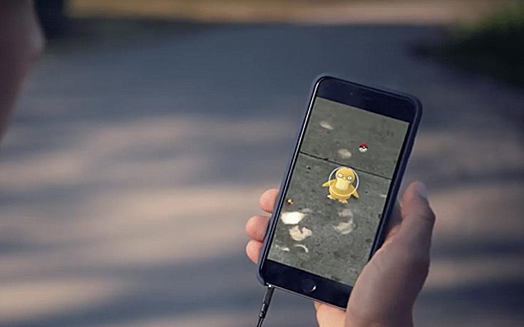 Pokemon Go India launch