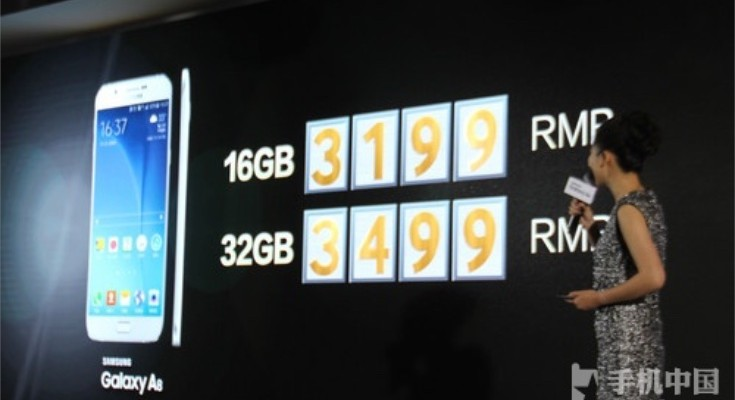 Samsung Galaxy A8 price confirmed