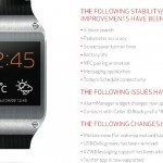 Samsung Galaxy Gear on Verizon update imminent