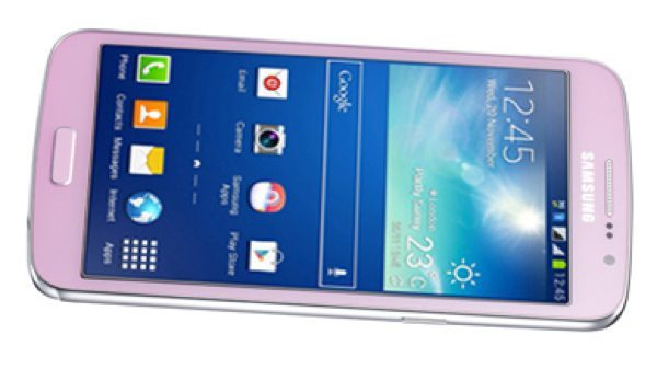 Samsung Galaxy Grand 2 two new colors for India pink