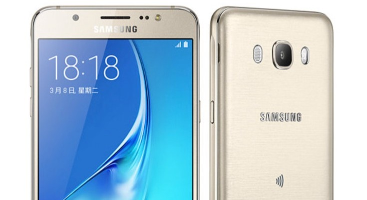Samsung Galaxy J7 2016 price confirmed at India release