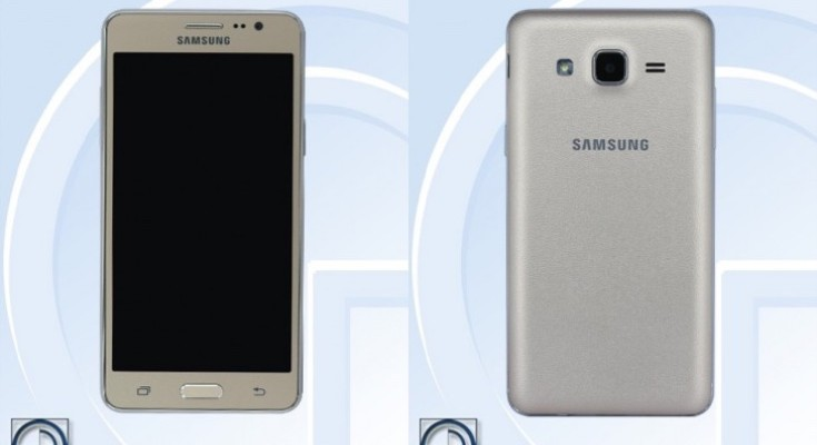 Samsung Galaxy Grand On makes another pre-launch appearance