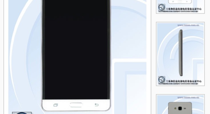 Samsung Galaxy Mega On images show up online