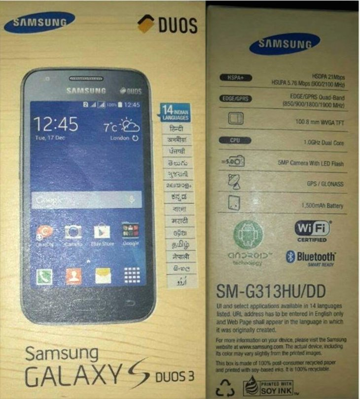 Samsung Galaxy S Duos 3 price and specs b