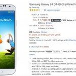 Samsung Galaxy S4, E7, E5 price cuts for India