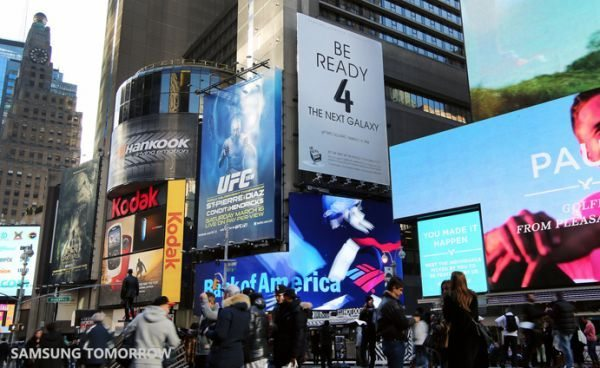 Samsung Galaxy S4 event photo next to UFC poster: Hilarious