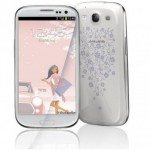 Samsung Galaxy S4 mini La Fleur Edition missing Thanksgiving