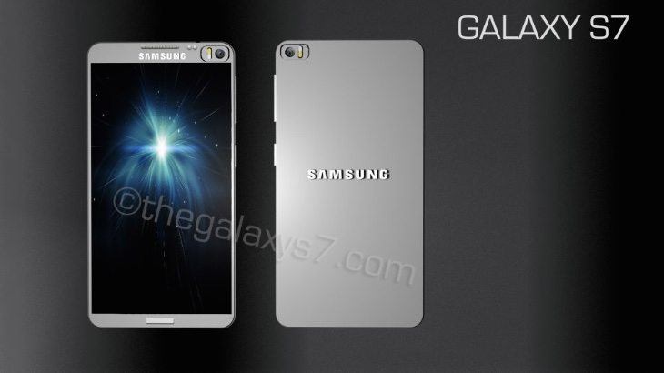 Samsung Galaxy S7 vision