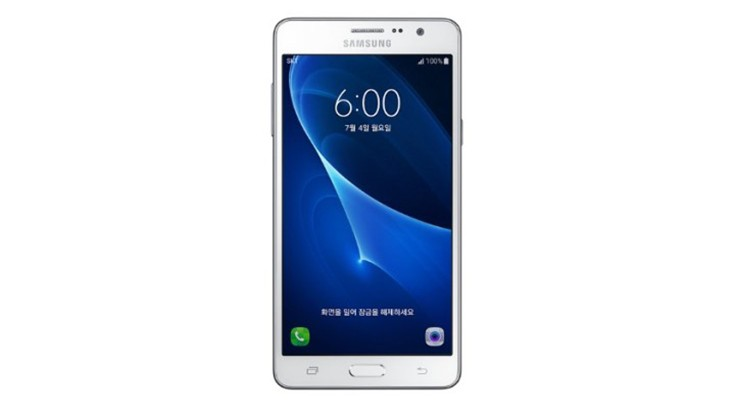 Samsung Galaxy Wide unveiled in South Korea