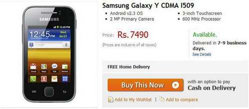 However if your are in the market for the Samsung Galaxy Y ...