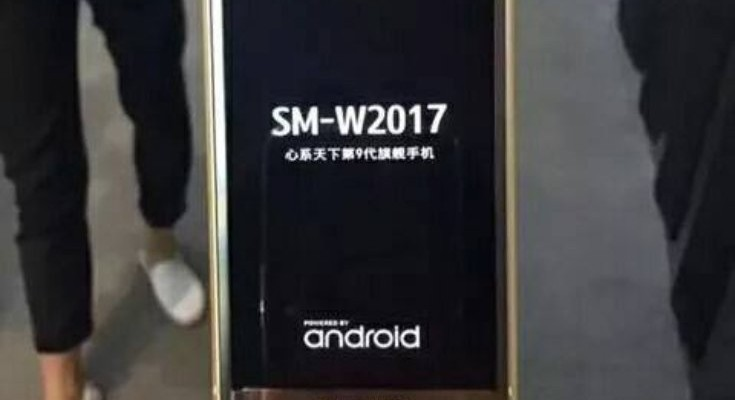 Samsung Veyron/SM-W2017 Pics Leaked in the Wild