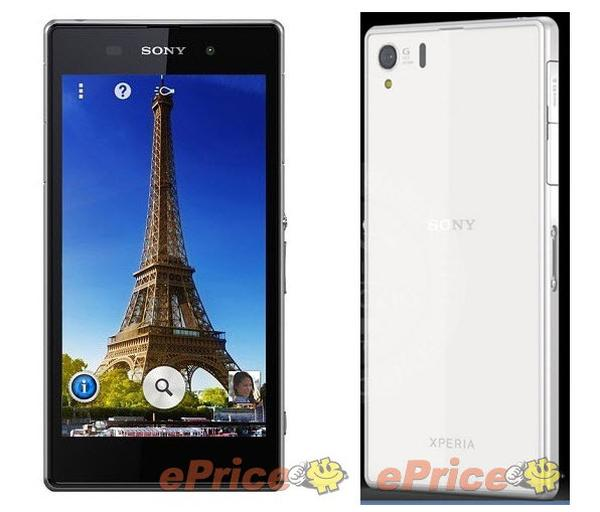 Sony Honami (Xperia i1) camera specs smaller than Nokia 1020