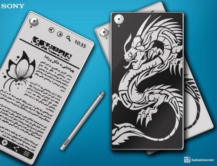 Sony Xperia S5 design idea