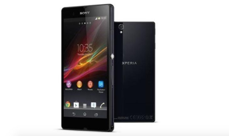 Sony Xperia Z Lollipop treat