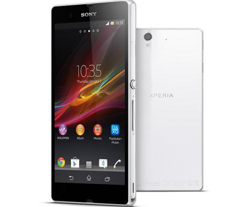 Sony Xperia Z bricking