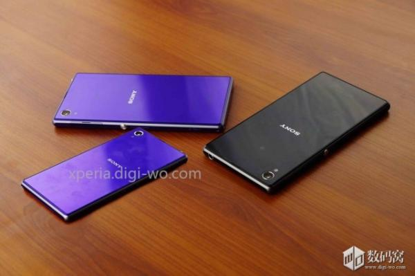Sony Xperia Z1 Mini possibly seen in purple coat