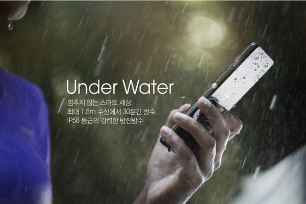 Sony Xperia Z2 Verizon release still conceivable