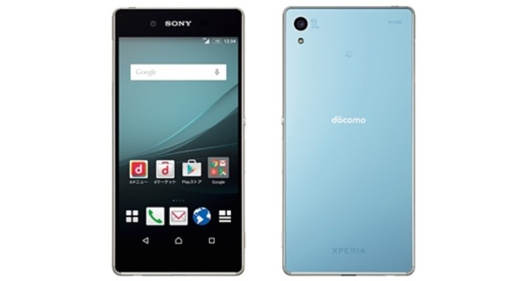 Sony Xperia Z4 problems b