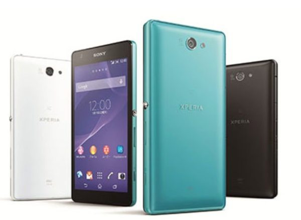 Sony Xperia ZL2 official specs and promo video