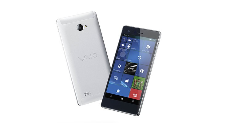 VAIO Phone Biz price in Japan listed at $535
