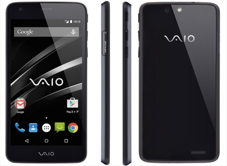 Vaio smartphone specs and price