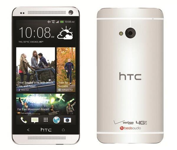 Verizon HTC One release confirmed finally