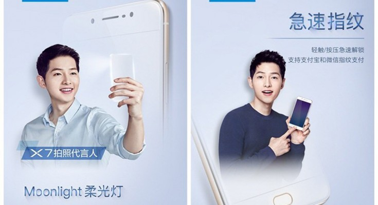 Vivo X7 Teasers Confirm Helio X25 and 6GB of RAM