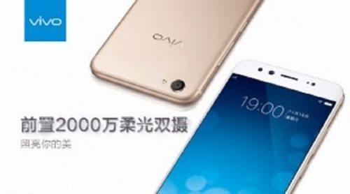 Vivo X9 and X9 Plus