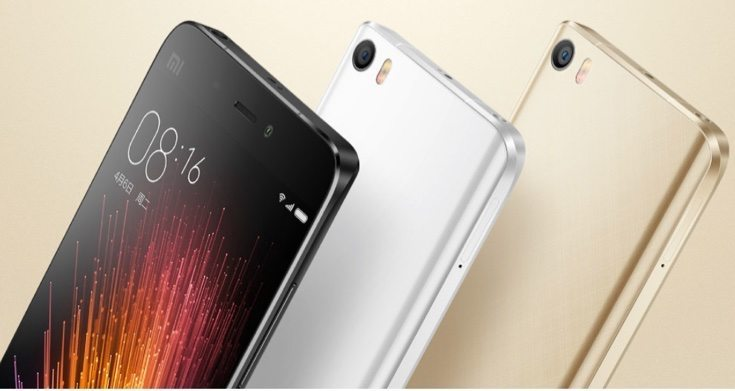 Xiaomi Mi 5 Gold Edition price variants arrive