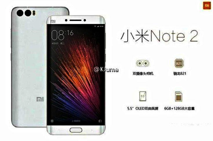 Xiaomi Mi Note 2 Leak 2