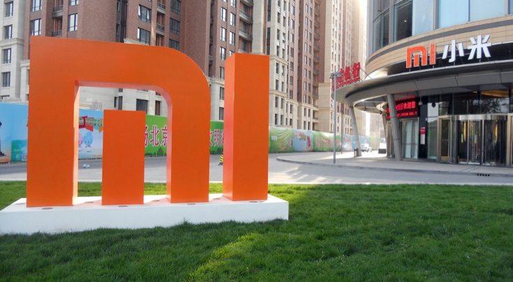 Xiaomi Mi4, Mi 4i