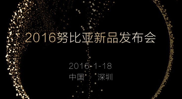 ZTE Nubia Z11 and X8 January 18 launch tipped