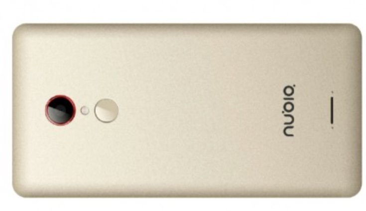 ZTE Nubia Z11 set for high-grade specs and good looks ...