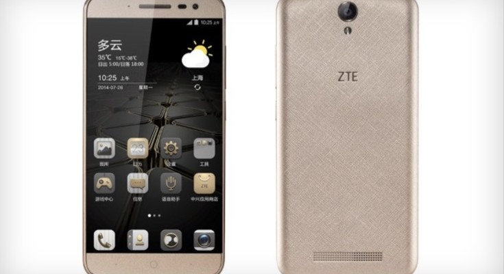 ZTE Voyage 3 is affordably priced with 4080 mAh battery