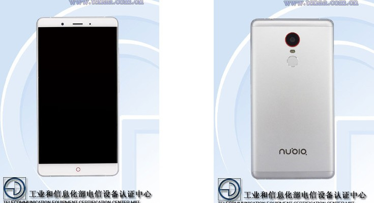 Unannounced Nubia X8 smartphone appears in TENAA listing