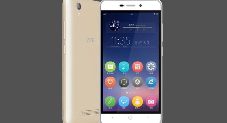 The ZTE Q519T hits China with Android 5.0 and $95 price tag