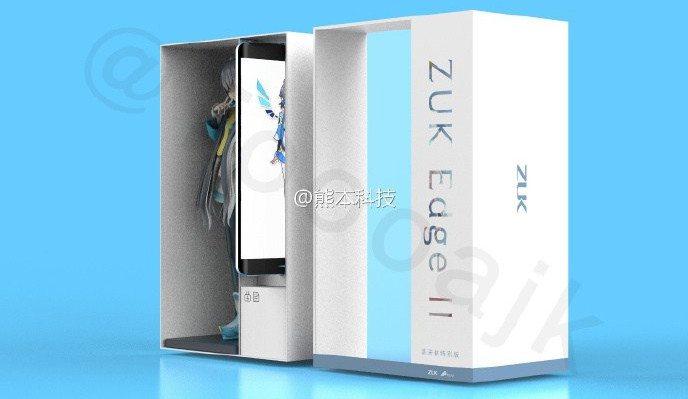 ZUK-Edge-2-Special-Edition