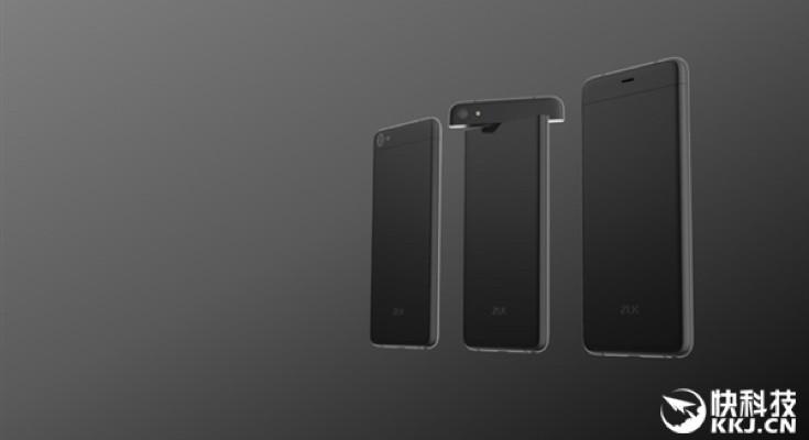 ZUK Z2 Pro set to debut on April 21