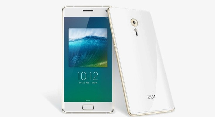 ZUK Z2 Pro with 6GB of RAM gets priced at launch