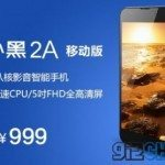 Zopo ZP80+ Octa Core needs UK, India release