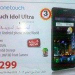 alcatel-one-touch-idol-ultra-asia