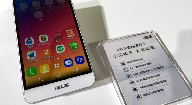 Asus ZenFone Pegasus 3 announced with Metal Shell and 3GB of RAM
