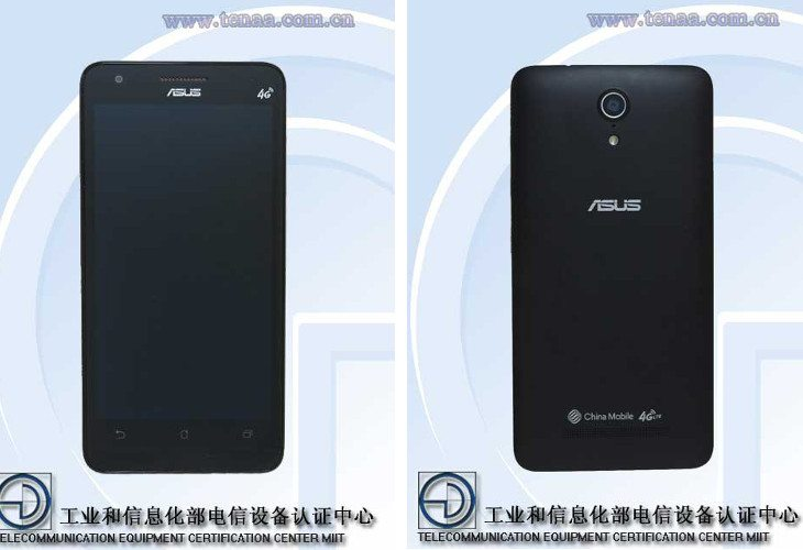 The Asus X002 spec leak shows a new 64-bit smartphone