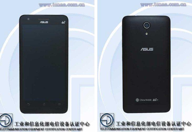 Asus X002 smartphone