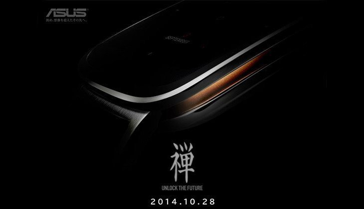 Asus holding event October 28 for new Zenfone and ZenWatch